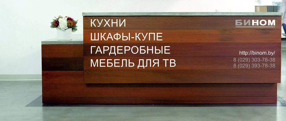 кухни шкафы-купе